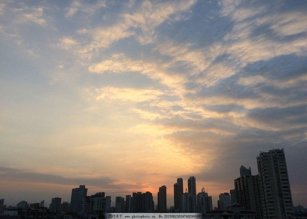 夕阳落日 城市 剪影 夕阳