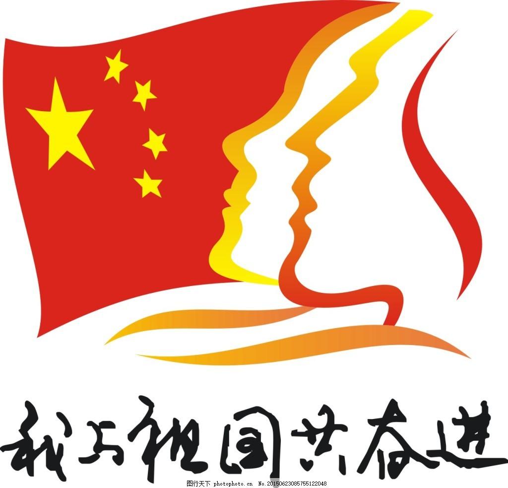 祖国标志简笔画