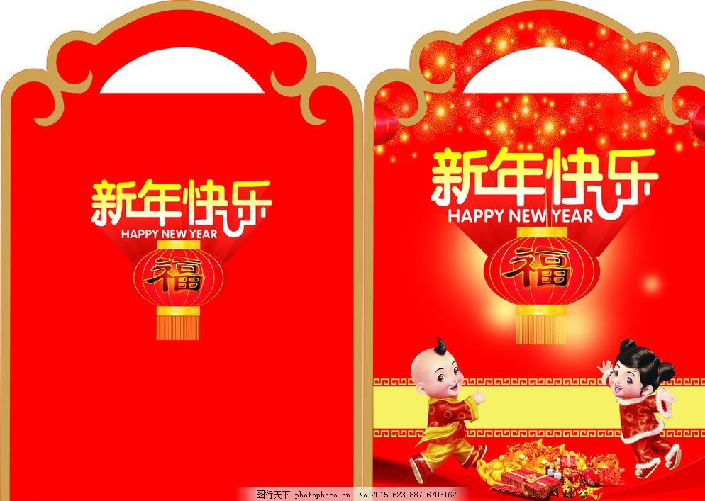 手提袋 新年快乐素材 春节 红色背景 烟花 彩带 小孩 新年灯笼