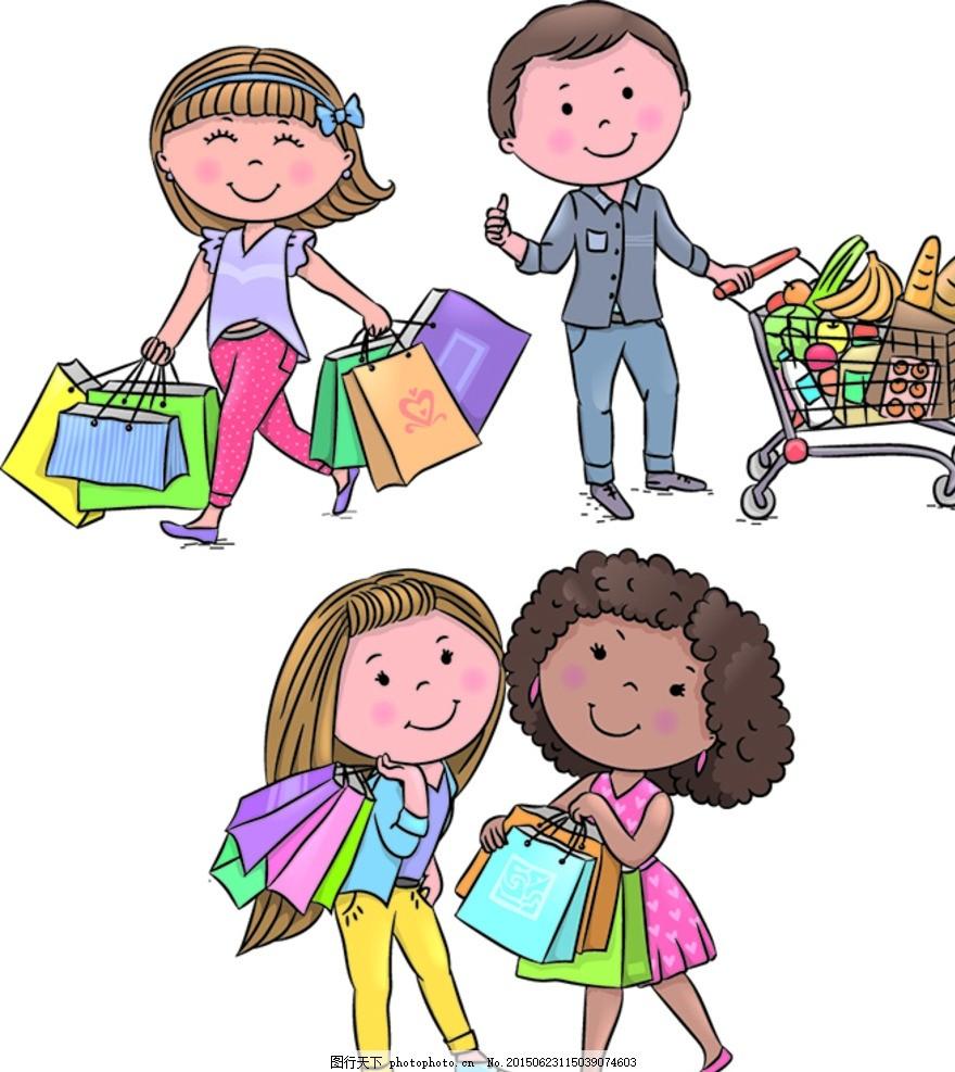 卡通人物素材 购物 玩耍 儿童 矢量素材 孩子 人物设定 游戏