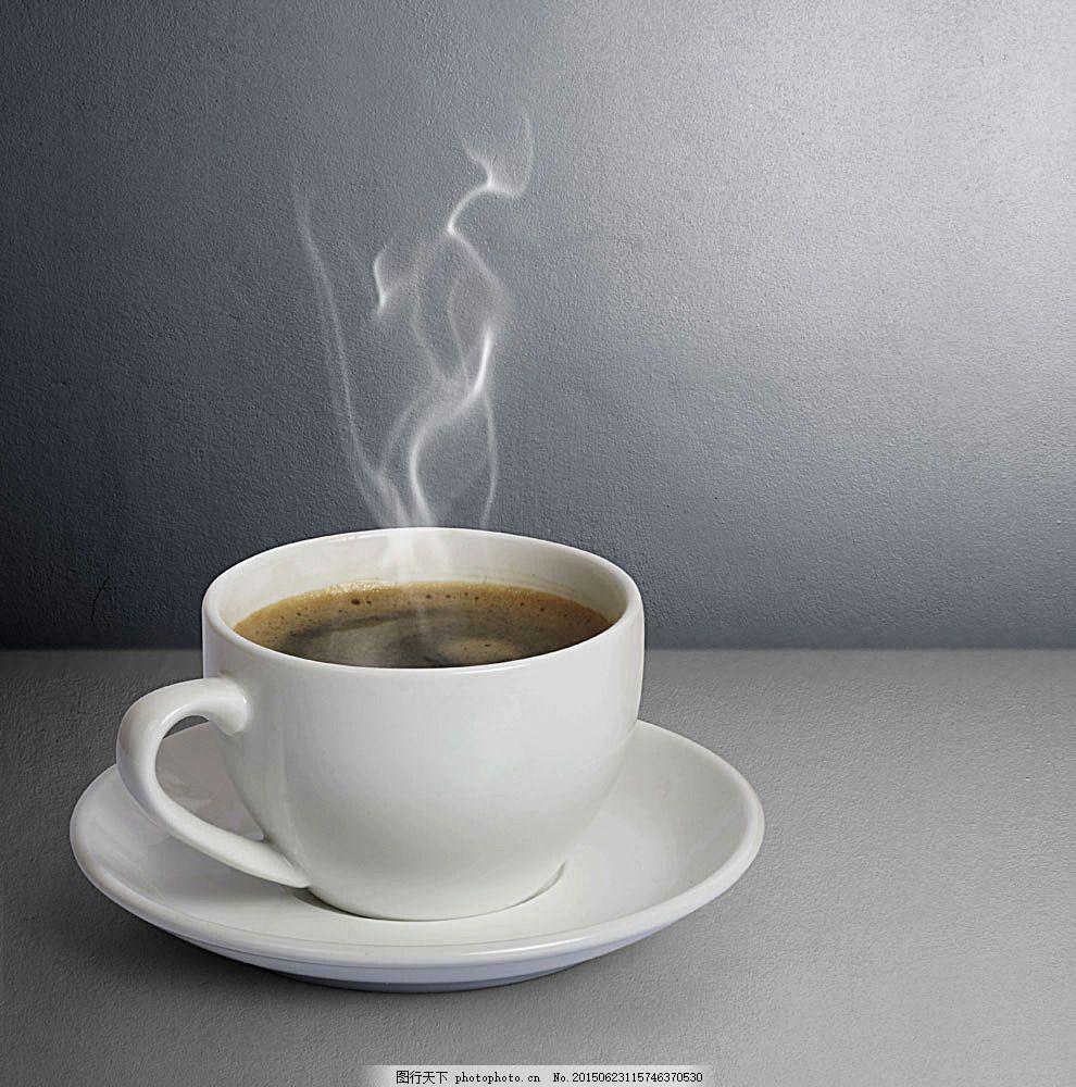 热气腾腾的咖啡