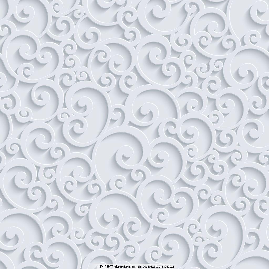 简约剪纸立体底纹 花纹雕刻 立体花纹 欧式花纹 大气花纹 白色花纹图片