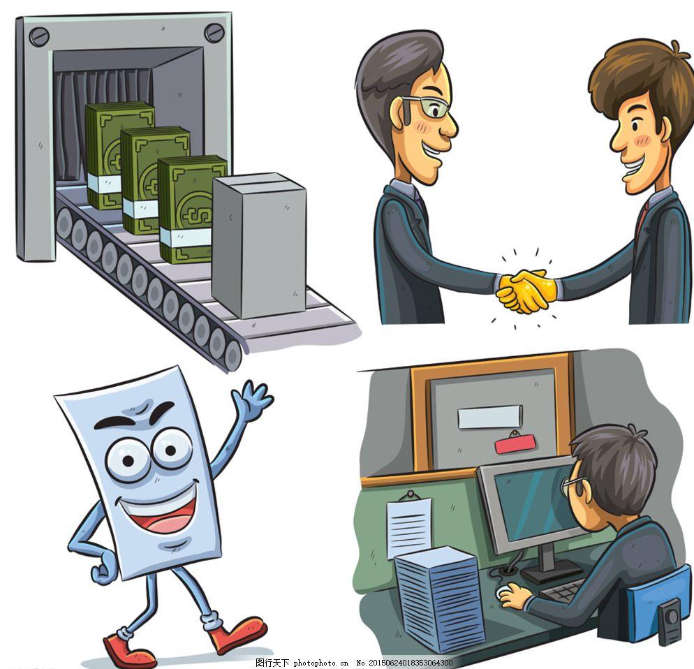 上班族 商务人物 白领 握手 手绘人物 人群 团队合作 商业插图