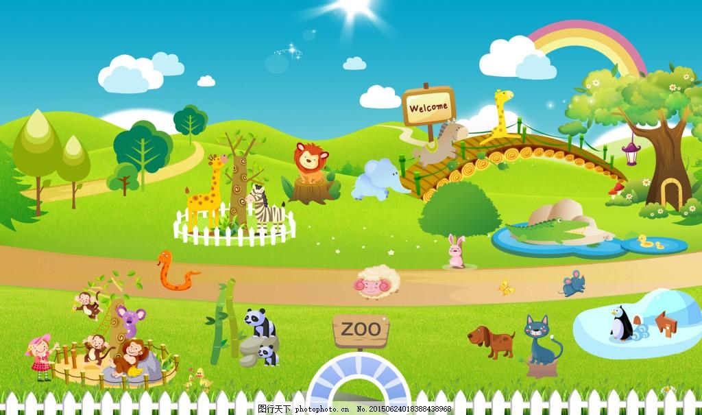 卡通动物园 卡通动物 草地 蓝天白云 木桥 卡通树 psd 绿色