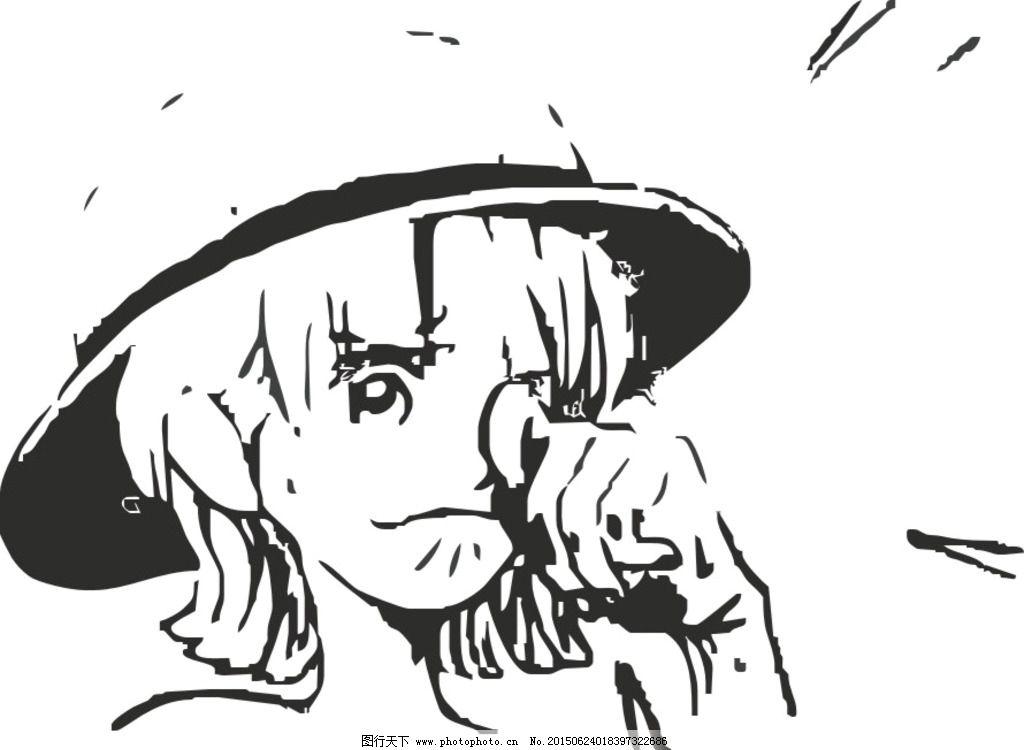 海贼王 动漫 动画 人物 漫画 人物剪影 设计 动漫动画 动漫人物 海贼-唐