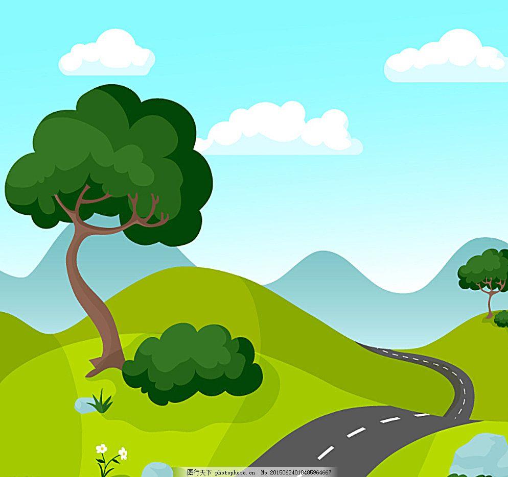 动漫卡通 风景漫画  山间公路风景 山间公路 风景 道路 马路 山路图片