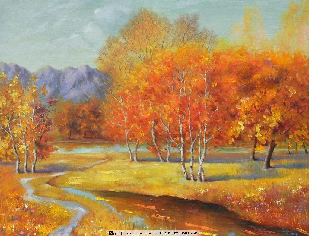 秋天手绘画图片