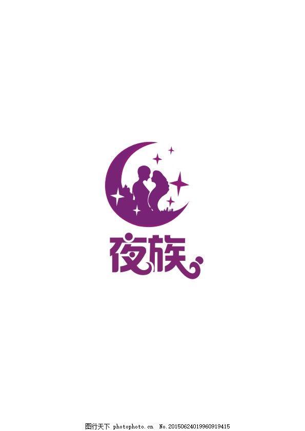 成人用品_成人用品logo