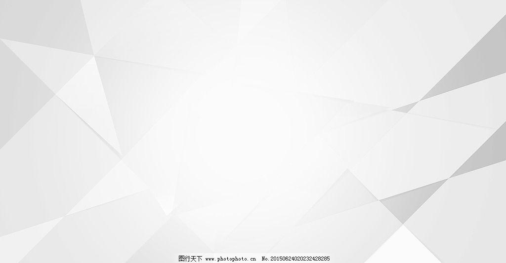 多边形背景 白色 白色背景 黑白 三角形
