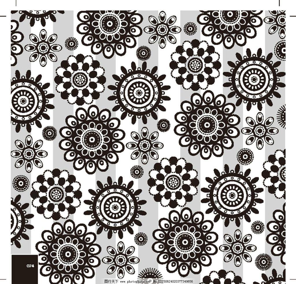 黑白 花纹 底纹 几何 布纹印花 背景图案 纹路 渐变 网格 欧式 矢量图片