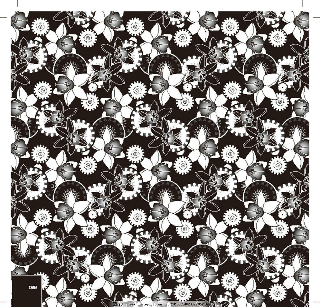 黑白花纹 黑白 花纹 底纹