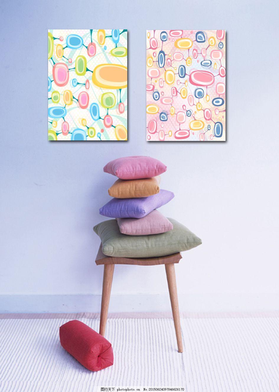 彩色手绘室内无框画