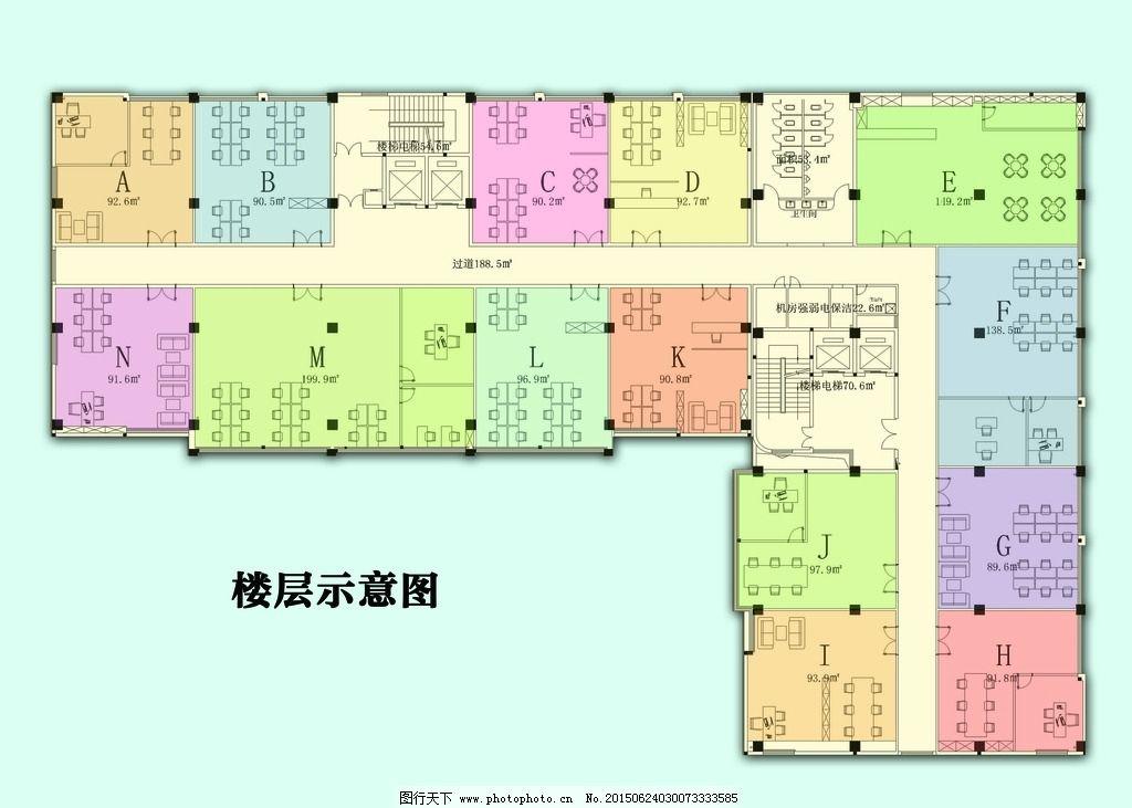 楼层 示意图 建筑 排版 户型 设计 广告设计 海报设计 300dpi psd