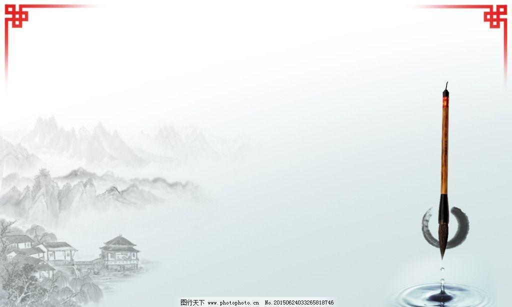 中国风广告背景