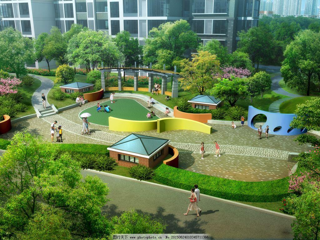 儿童乐园 休闲 园林 园林 休闲 儿童乐园 装饰素材 园林景观设计