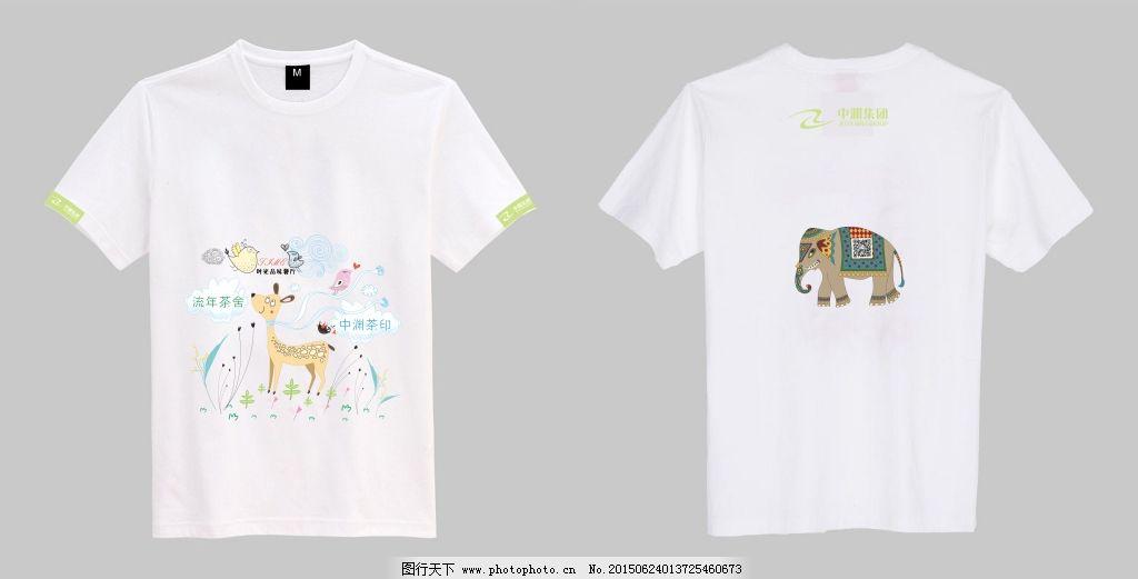 线描手绘t恤