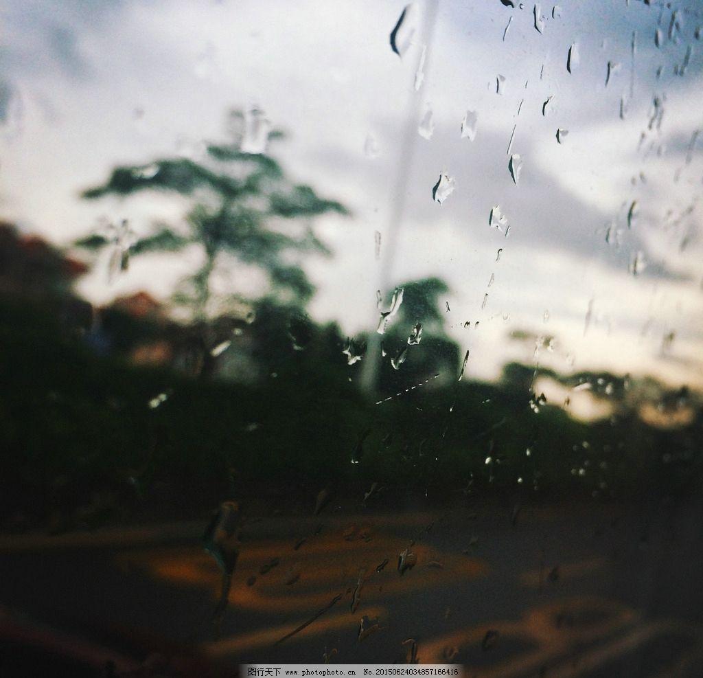 下雨天图片图片