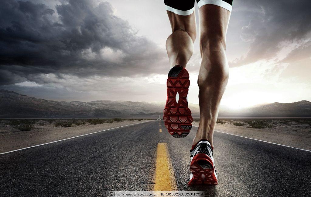 跑步图片大全唯美-奔跑
