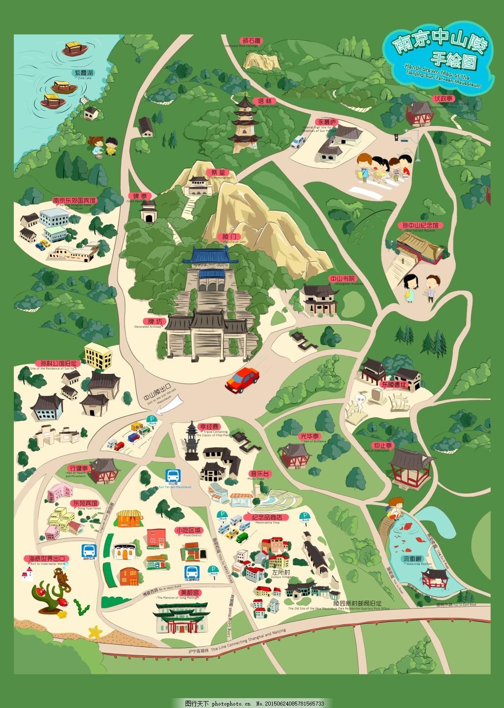 中山陵地图整版 南京地图 手绘地图 绿色
