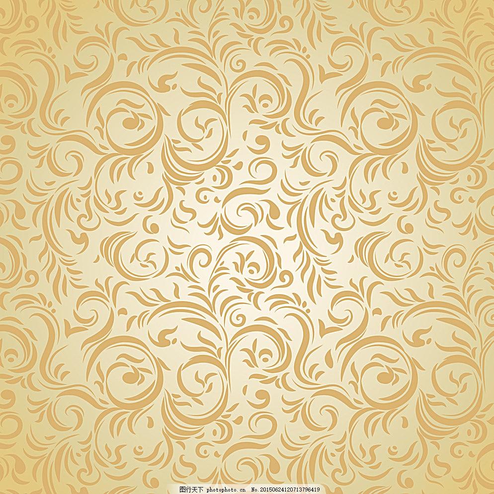 古典花纹背景设计矢量素材 欧式 欧式花纹 复古 布纹 底纹 插画