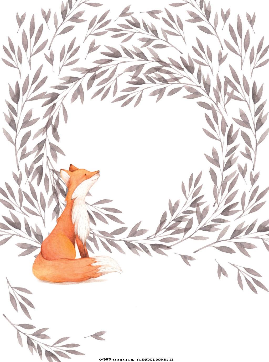 黑笔手绘狐狸图