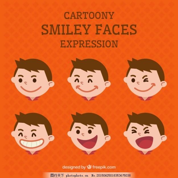 微笑 面对 快乐 性格 笑脸 卡通人物 插画 面孔 幸福 快乐的脸 表情