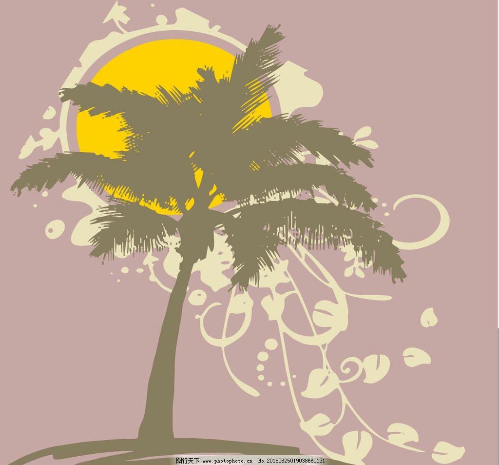 椰子树图案设计图片