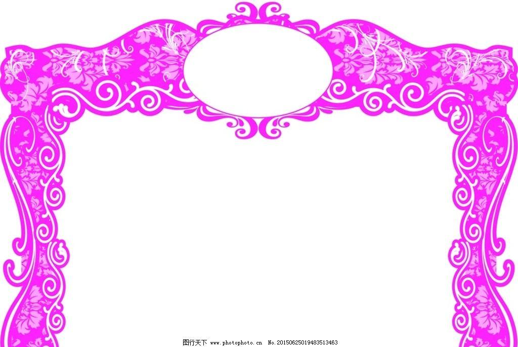 拱门 婚庆 紫色 欧式 花纹