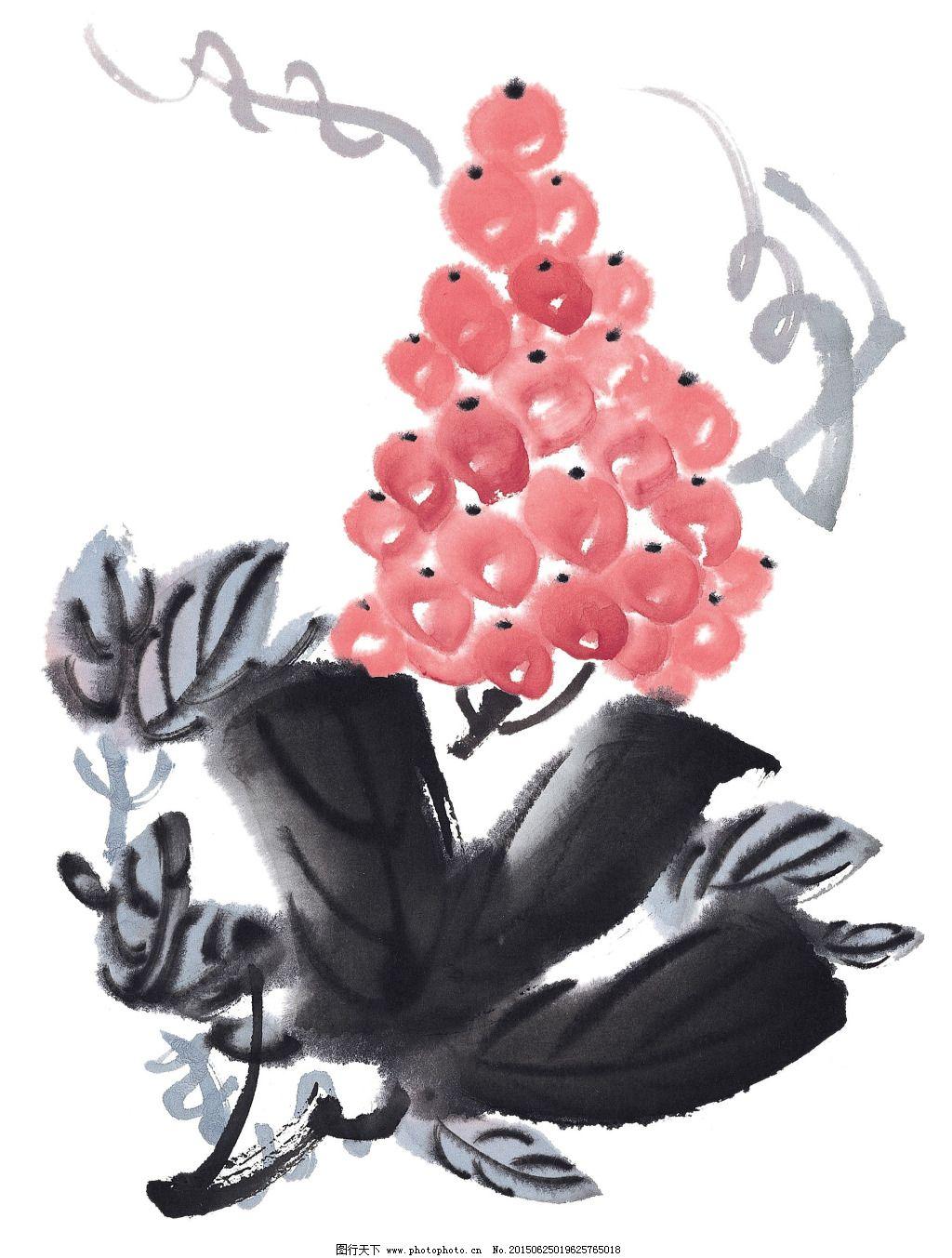 葡萄工笔画免费下载 300DPI 工笔画 国画 葡萄 水墨 水墨风格 水墨风景 水墨画 写意 植物 葡萄 中国画 水墨 植物 写意 300dpi 水墨画 国画 中国山水画 水墨风格 水墨风景 工笔画 图片素材 文化艺术