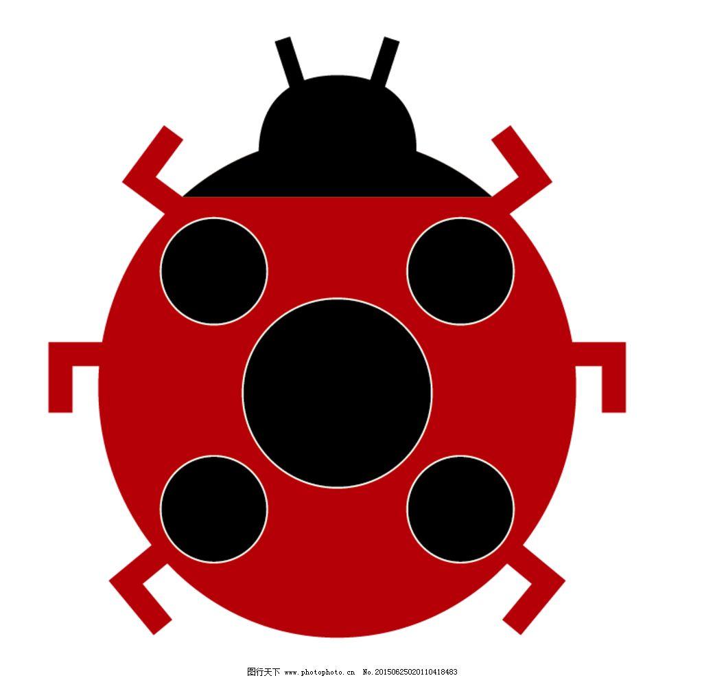 矢量瓢虫 七星瓢虫 矢量素材 虫子 小虫 设计 标志图标 其他图标 eps