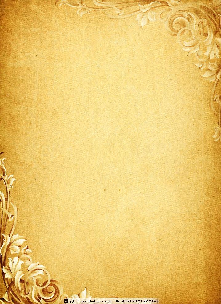 黄色背景图图片