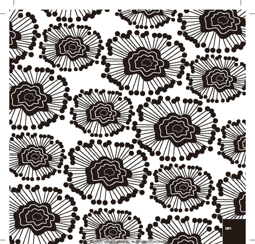 黑白花纹 黑白 花纹 底纹 几何 布纹印花 背景图案 纹路 渐变 网格