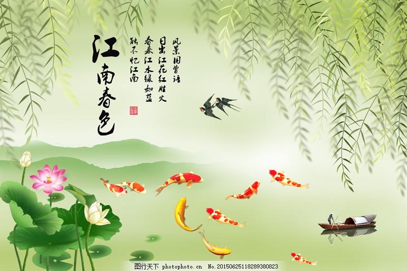 关于长江黄河的诗句_关于山水的诗句-
