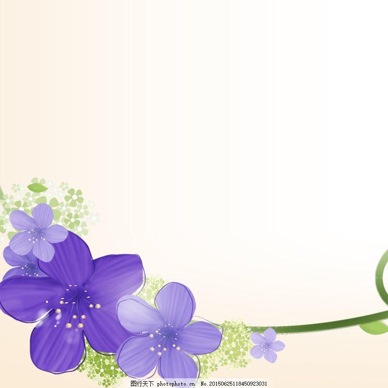 唯美花朵背景 紫色花朵 手绘花朵 梦幻背景 白色
