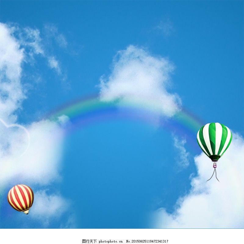 唯美天空背景 彩虹 热气球 蓝天白云 蓝色