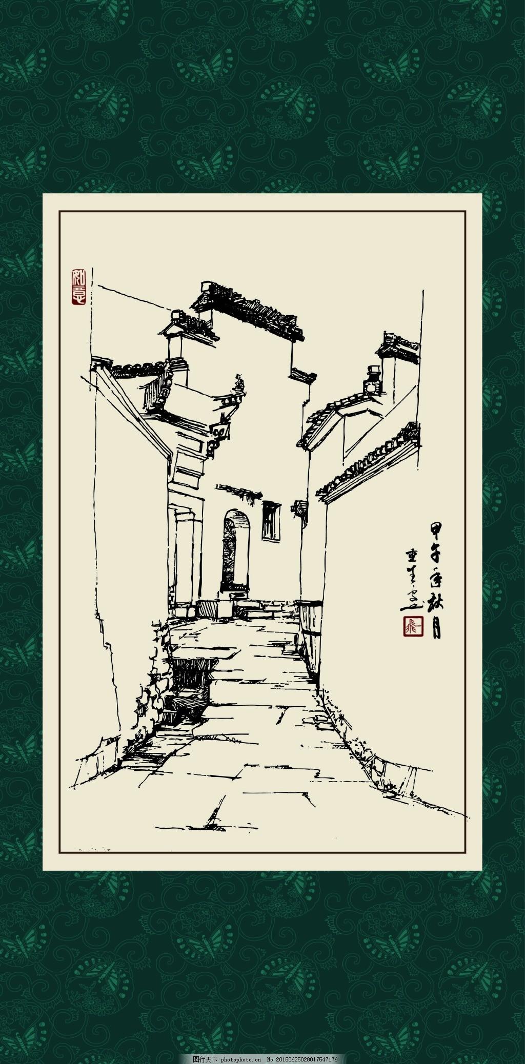 速写建筑 手绘 房子 徽式 白色