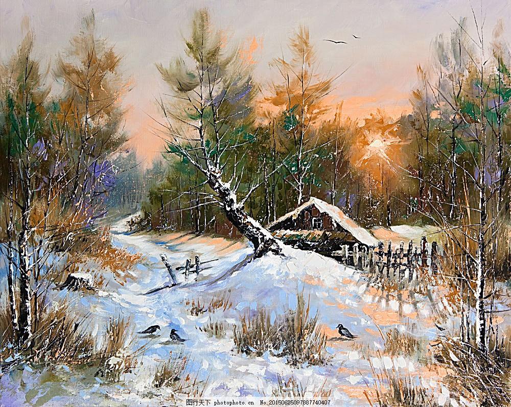 无框画 装饰画 风景无框画 艺术画 油画 树木 乡村风景 树林 雪地