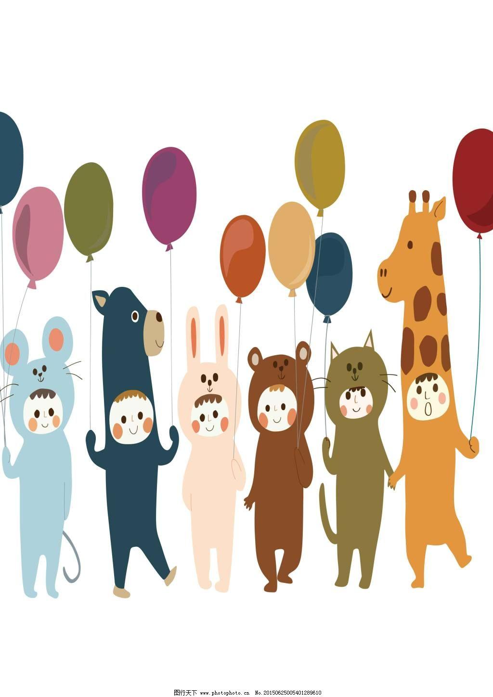 卡通人物免费下载 动漫 动物 卡通 气球 卡通 动物 气球 动漫 矢量图