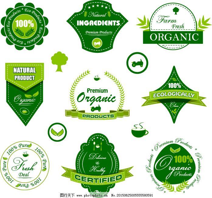 矢量绿色图标 矢量绿色图标免费下载 标签 绿叶 麦穗 飘带 曲线