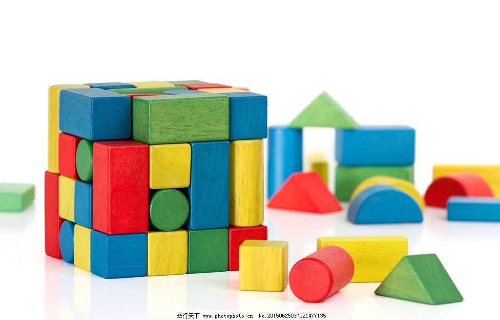 木制玩具 方块积木