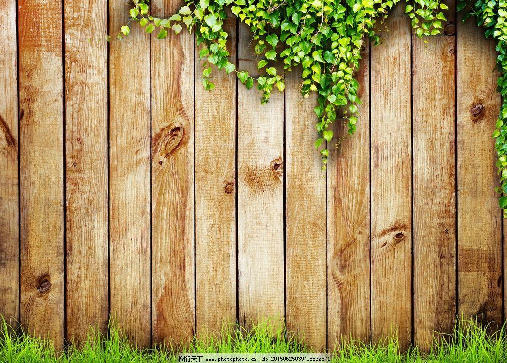 木板墙背景 地板