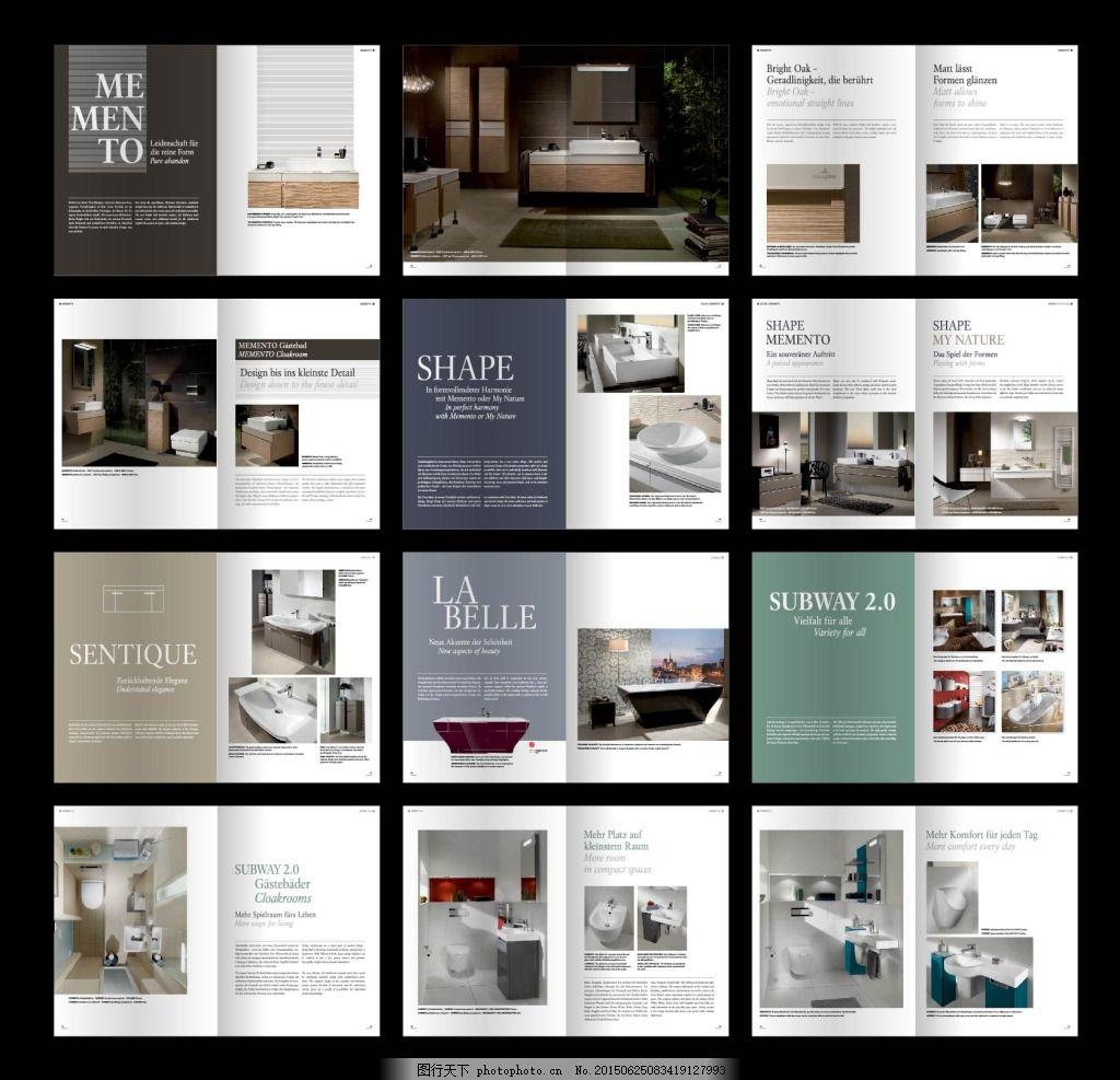 卫浴洁具画册 卫浴产品介绍 产品宣传册 国外画册设计 欧式风格画册