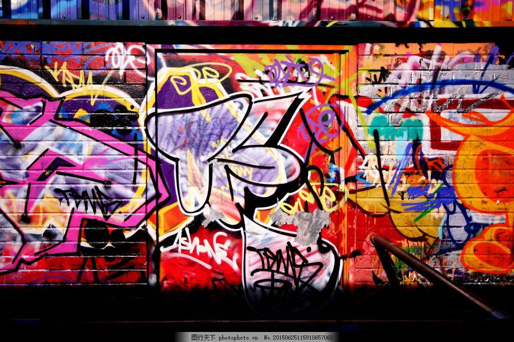 个性涂鸦墙 涂鸦 嘻哈 手绘墙 凌乱 街道     黑色 jpg
