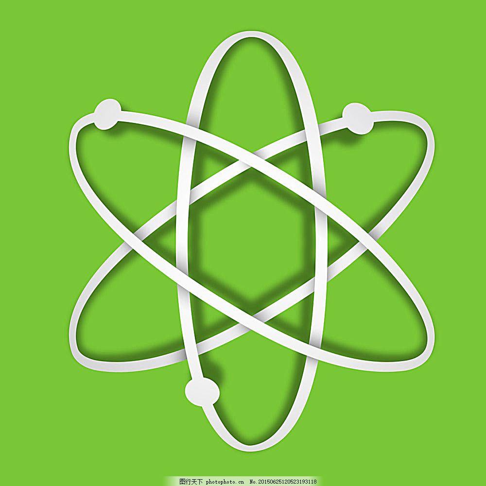 原子结构图标