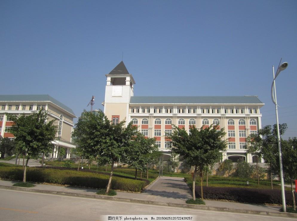 教学楼 重庆南方翻译学院 川外南方翻译学院 重庆大学校园 校园风景
