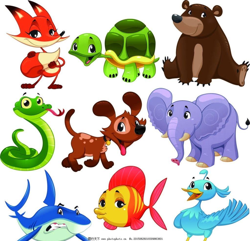卡通动物 动物 动物大全
