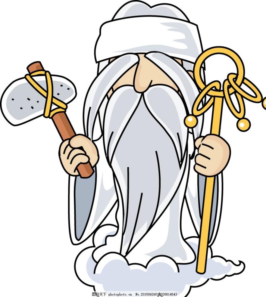 人物 简笔画人物 帽子 商标 人物商标 标志 神仙 云彩 拐杖 老爷爷