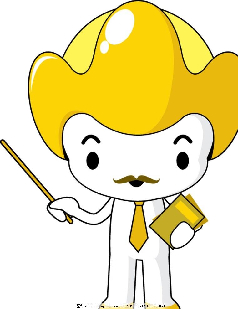 人物卡通简笔画 卡通 简笔画 插画 漫画 人物 简笔画人物 帽子 商标