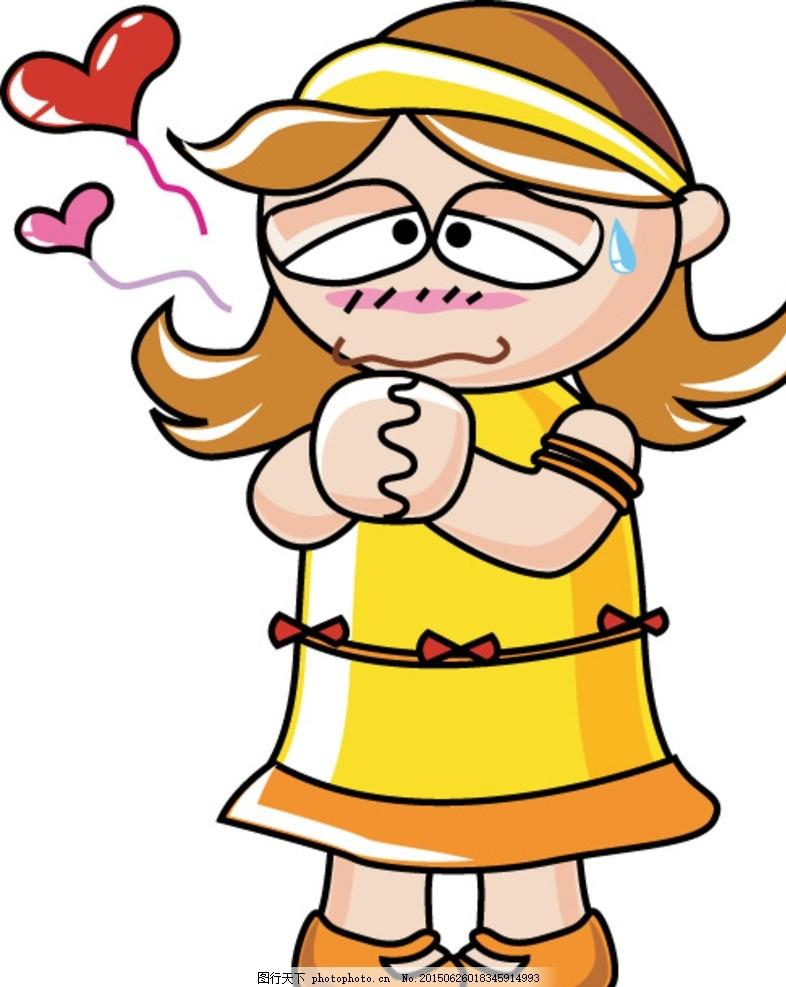 人物卡通简笔画 卡通 简笔画 插画 漫画 人物 简笔画人物 黄色小人