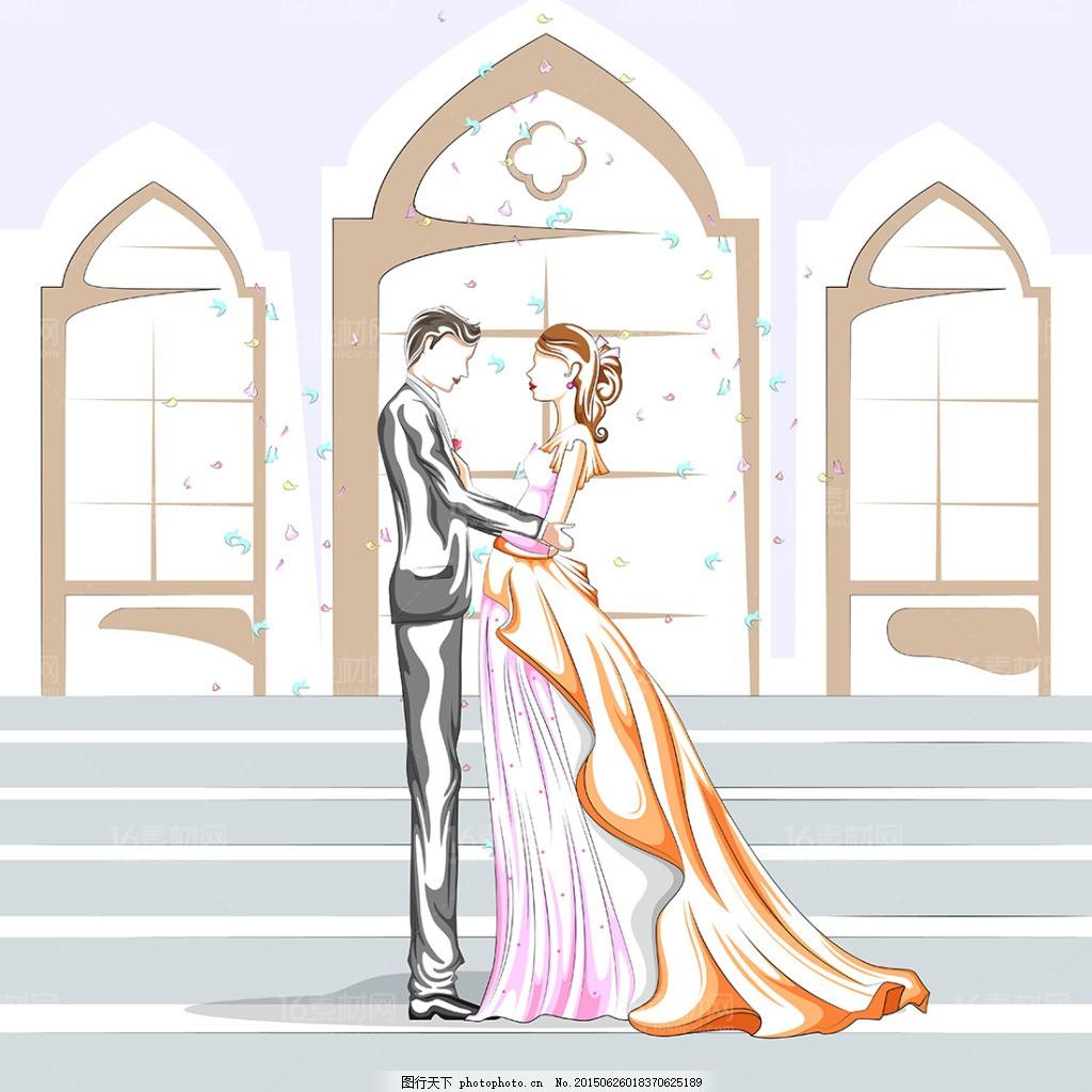 卡通手绘新人情侣插画矢量素材